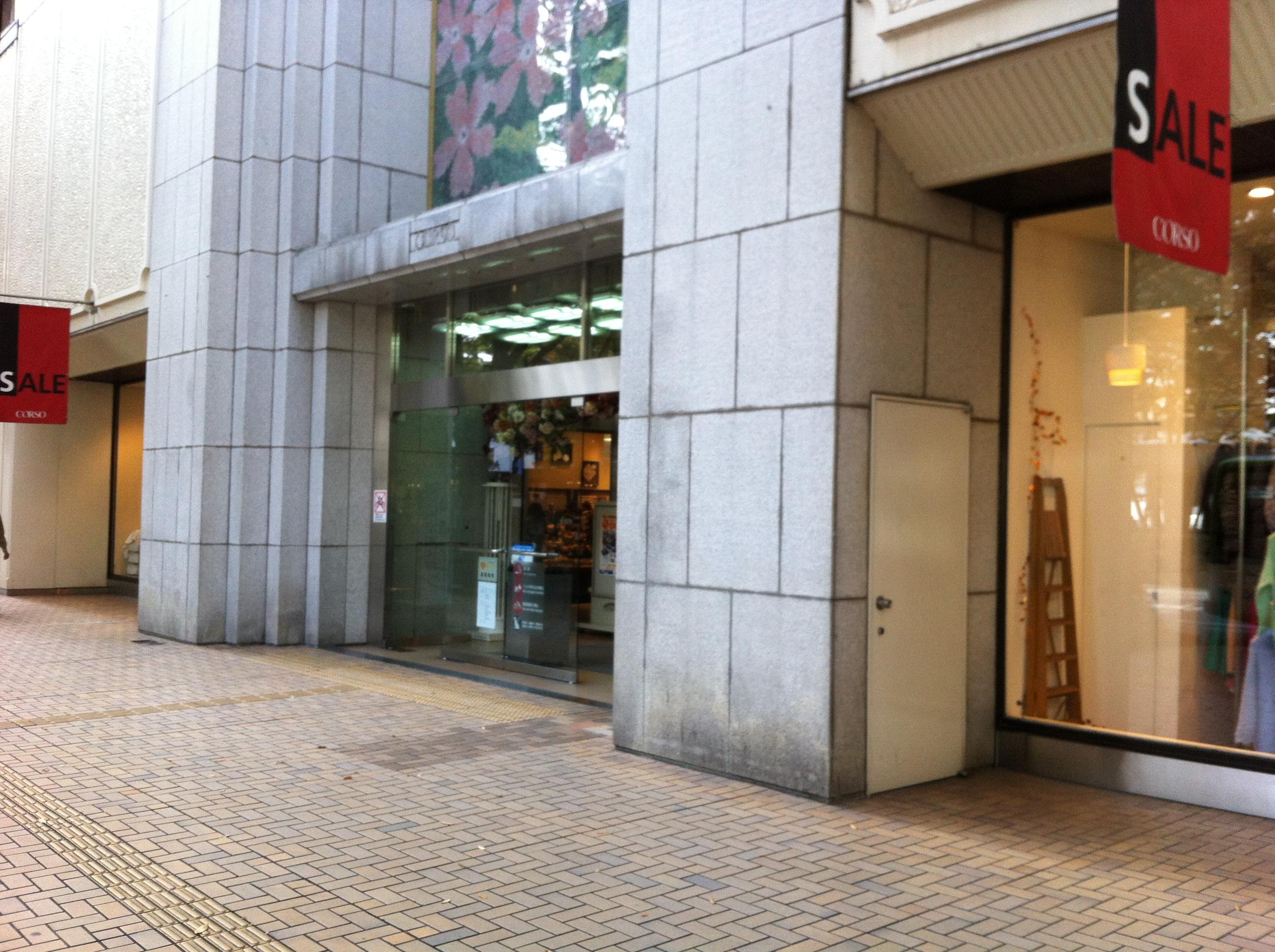http://www.washin-optical.co.jp/blog/kenchodori/IMG_1153.JPG