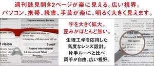 hazukiloupe_img_01.jpg