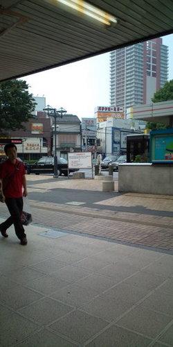 浦和駅西口.JPGのサムネール画像