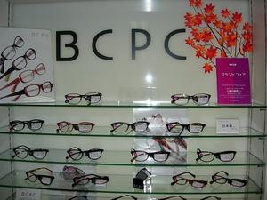BCPC.JPG