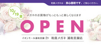misono_ph01.jpgのサムネール画像