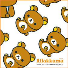 rilakkuma_large07.jpgのサムネール画像のサムネール画像のサムネール画像
