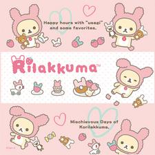 rilakkuma_large08.jpg