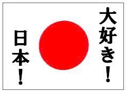 http://www.washin-optical.co.jp/blog/ladies/%E3%80%90%E6%96%B0%E3%80%91%E8%B5%A4%E3%83%AC%E3%83%B3%E3%82%B8%E3%83%A3%E3%83%BC.JPG