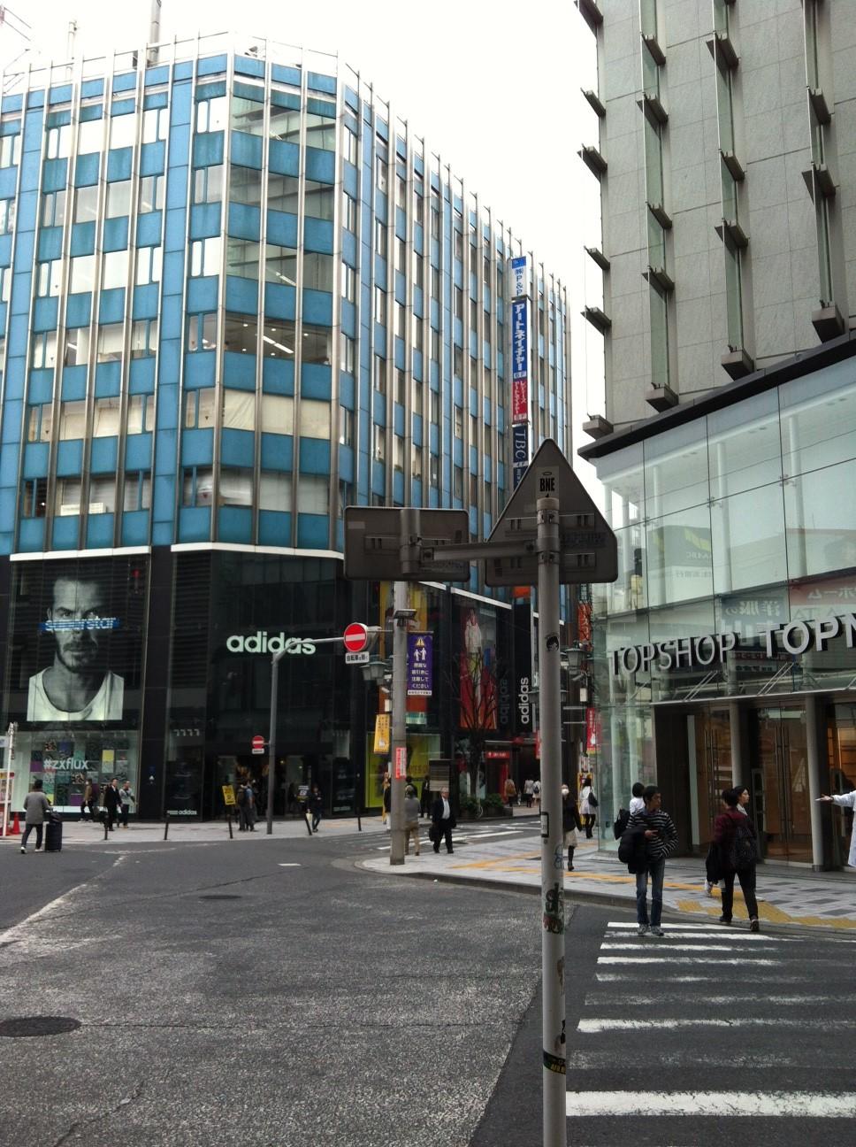 http://www.washin-optical.co.jp/blog/ladies/%E4%B8%AD%E5%A4%AE%E6%9D%B1%E5%8F%A3%E5%9C%B0%E4%B8%8A.jpeg