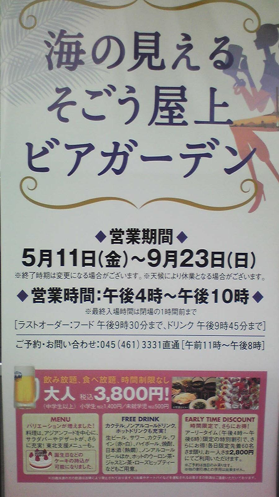 http://www.washin-optical.co.jp/blog/ladies/120604_173623.jpg
