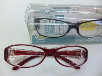 http://www.washin-optical.co.jp/blog/ladies/20110114%5B1%5D.jpg