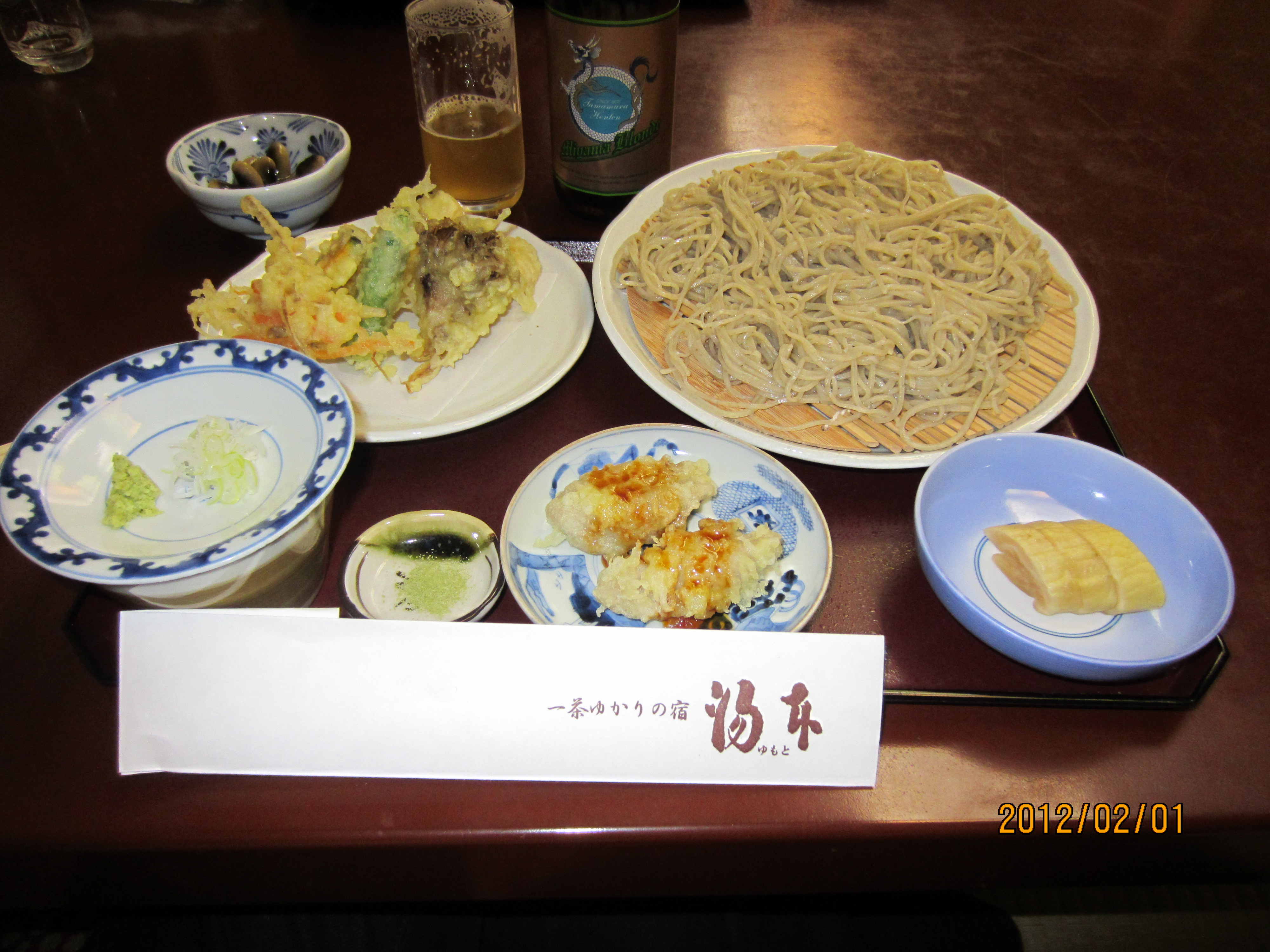 http://www.washin-optical.co.jp/blog/ladies/IMG_0261.JPG