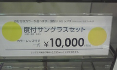 10000円POP.jpg