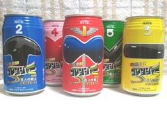 レンジャー缶5.jpg