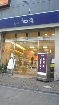 平塚4.JPG