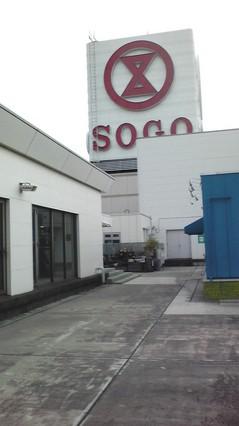 http://www.washin-optical.co.jp/blog/ladies/assets_c/2012/06/120604_173830-thumb-240x426-11673.jpg