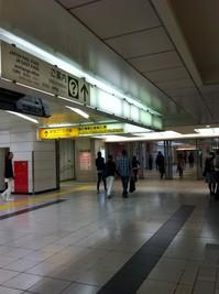 駅通路.jpeg