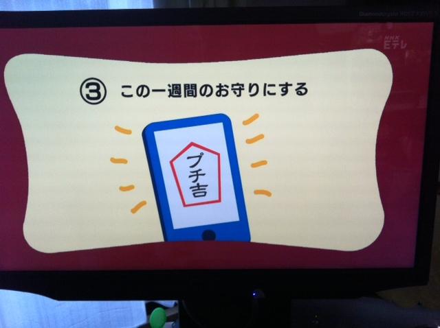 http://www.washin-optical.co.jp/blog/ladies/image%20%282%29.jpeg