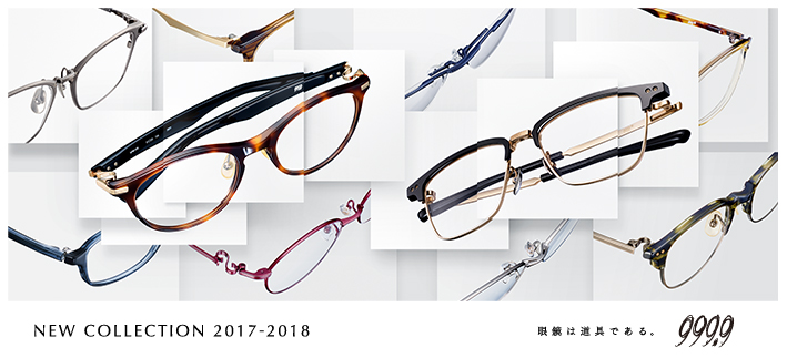 999.9 NEW COLLECTION2017-2018