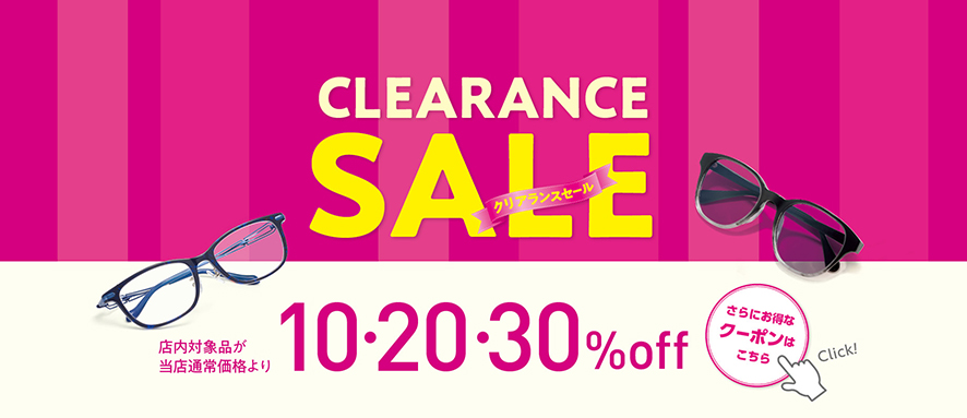CLEARANCE SALE クリアランスセール 10・20・30%off